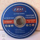 Reforzado cortando la rueda para la piedra -300X3X20