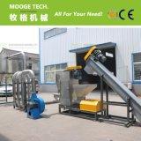 Costo de la máquina de reciclaje de plástico de HDPE LDPE