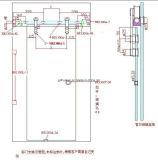 스테인리스 유리제 문 이음쇠 (HR1300F-2)