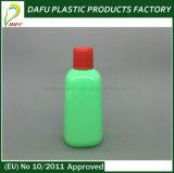 120ml緑色の液体のプラスチックびん