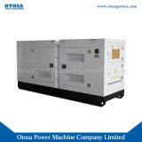 87kVA/70kw Yuchai grupo electrógeno diesel alimentados con el motor Yc6b115z-D20
