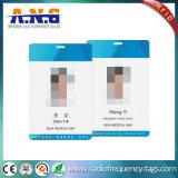 Identität Belüftung-Karte, Portrait Identifikation-Karte für Angestellt-Anwesenheit