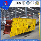 ISO Approved Circular Vibrating Screen for Sand/Gravel/Coal Ore Grading Screening Operations