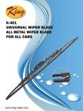 OEMの品質すべての金属ワイパー刃、クリアビュー及び無声操作のすべての車のためのユニバーサルタイプ