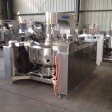 工場供給のJacketedやかんを傾ける産業自動ガス暖房