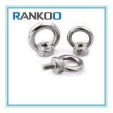 Noix de levage d'oeil d'acier inoxydable de DIN582 A2 A4