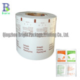 Papier d'aluminium pour Medical Packaging
