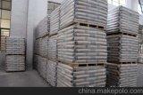 Carbonaat 99% van het lithium met Goede Kwaliteit