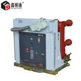 Fábrica profesional Vs1-12 y corta-circuito de alto voltaje de interior del vacío del precio inferior
