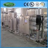 Usine de traitement de l'eau potable (RO-2000)
