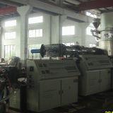 Пластичное машинное оборудование штрангя-прессовани Sj75 для мешков пленки PE PP рециркулируя прессуя машину