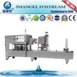 Macchina automatica di produzione dell'acqua di tazza di assicurazione commerciale