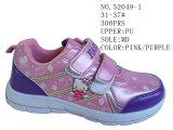 Шток спорта малыша ботинок 52049 розовых девушок цвета обувает велкроего