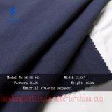 ワイシャツのスカートのための3%Spandex 97%Cottonファブリック