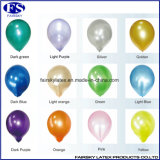 乳液の安いカスタム気球のあたりで印刷される普及したロゴ
