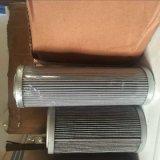Промышленные гофрированной Fleetguard фильтрующего элемента масляного фильтра