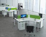 Mobilier contemporain modulaire de bureau modulaire de 120 degrés (HF-YZDA012)