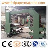 2100mm Papierbeutel-Papier-Packpapier-gewölbte Papierherstellung-Maschine