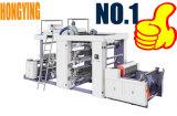 Engranaje helicoidal bolsa de papel de control de la máquina de impresión Flexo 2 Color