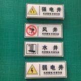 Nach Maß Fabrik-Preis-acrylsauerwarnzeichen-Großhandelsvorstand