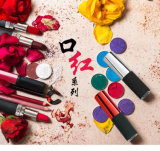 2018 de Modieuze Bank van de Macht van de Lader van de Batterij van de Lippenstift voor Vrije Giften