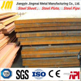 正常な強さの造船業の鋼板