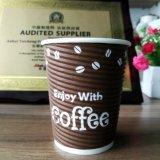 Nueva tazas de café dobles impresas del papel de empapelar del estilo aduana con las tapas