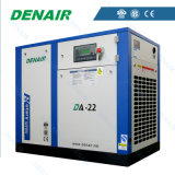 compresseur d'air direct de vis de 22kw 110 Cfm en vente