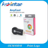 Anycast Media TV Stick WiFi Dongle Ezcast receptor de la pantalla de la DLNA Airplay Airmirror