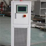 Circolatore del riscaldamento di refrigerazione (Ora-serie) Hr-50n
