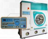 洗濯20kgのドライクリーニング機械