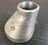 Riduttore senza giunte di Bw della saldatura di testa dell'accessorio per tubi dell'acciaio inossidabile
