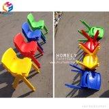 熱い販売の現代グループの子供の表および椅子