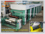 고속 자동적인 큰 인쇄 기계 (SDFX-51500A)