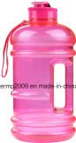 Bottiglia di acqua di plastica portatile creativa dello spazio di grandi di capienza della benna della tazza Dumbbells di ginnastica