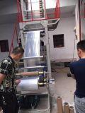 Machine de soufflement de film de PE (SJ45-50-55-60-65-70-80-130EXTRUDER)