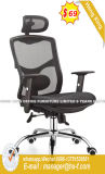 Bfma Approved (HX-8N7143C)를 가진 현대 Computer Office Chair