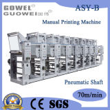 Presse typographique automatique de gravure de Shaftless pour le film plastique (arbre pneumatique)