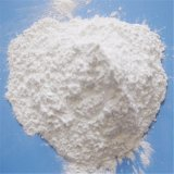 工場直接高品質CAS 55-31-2のLEpinephrineの塩酸塩