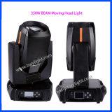 防水LEDのディスコ装置350With440Wのビーム移動ヘッドライト