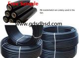 熱い販売LDPEの管のためのプラスチック原料の黒Masterbatch