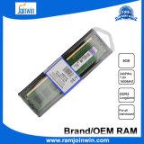 비 Ecc PC3-12800 DDR3 8GB 렘 1600 2 바탕 화면