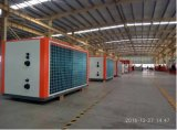 Injection and Blow Molding Air Cooled Scroll Chiller