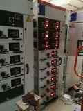 差込式ロード中心のDrawout (GGDの低電圧)の電気分布キャビネット