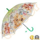 ال [شبر] [بو] واضحة أطفال/جدي مظلة مع صفّارة