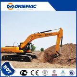 Excavatrice chinois Lgw6150E 14tonne Excavatrice de roue