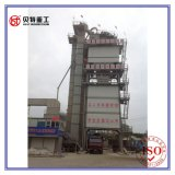 1000kg máquina de mistura concreta de medida Two-Stage do asfalto do misturador 80t/H