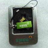 Presente relativo à promoção quente da mini vara do USB do giro (YT-3204)