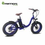 0 '' Legierung 48V 750W 20 Zoll elektrisches Fahrrad mit Schutzblech faltend