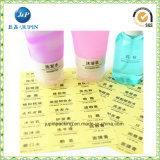 Het aangepaste Etiket van de Sticker van de Douane Waterdichte Zelfklevende Transparante (JP-S064)